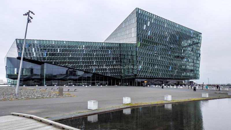 Circuit guidé en Islande, centre Harpa de Reykjavik